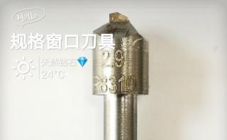 钻石刀具应用领域